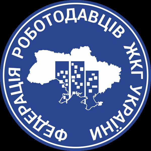 Історія підприємства, КП \